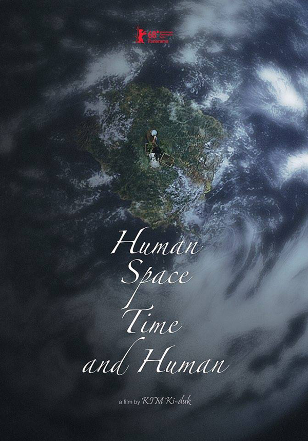 Human, Space, Time and Human - Poster